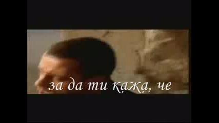 Eros Ramazzoti - По - Красивo Нещo