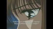 Yu - Gi - Oh! - The Abridged Series - 9еп. - Бг