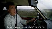 Top Gear / Топ Гиър - Сезон16 Епизод3 - с Бг субтитри - [част1/4]
