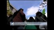 Хиляди в Чили поискаха легализирането на марихуаната