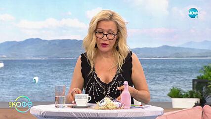 """Деси Банова-Плевнелиева за майчинството и грижата за дъщеря си и сина си - """"На кафе"""" (07.05.2021)"""