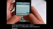 iphone 3gs Видео Ревю Част 1