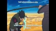 Blue Bird - Naruto Shippuuden Opening 3.wm