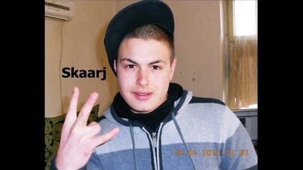 Sickbrain ft. Skaarj - Вдъхновение