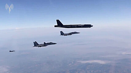 Israel: IDF fighter jets escort US B-52 bombers on flight towards Persian Gulf