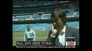 Раул Гонзалес Бланко напусна Реал Мадрид след 16 години в отбора
