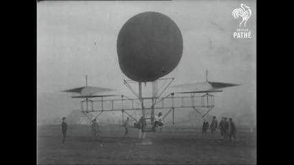 Първите хеликоптери - архивни кадри