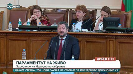 Изявление на Христо Иванов пред НС