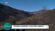 """""""Патарински Live"""": Камъните в дефилето/Вотът в чужбина"""