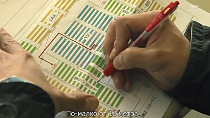 Shinpen Keigonin E01