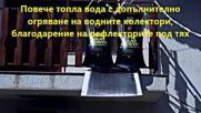 Завинаги да се отървем от енергото със свое интелигентно енергоикономично електро tonchev.net