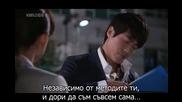 Hot blood Епизод 3 ( Част 3 ) + bg subs