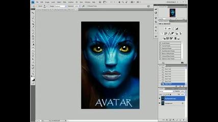 как да направим Avatar с Photoshop