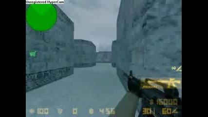 Един Ламер,  Който Играе Counter Strike