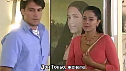 Шеметната Анастасия | Епизод 11 | Български субтитри | Estrambótica Anastasia