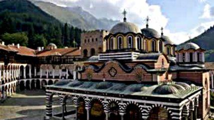 Българска народна музика - песни са маса част