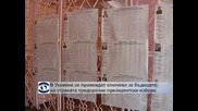 В Украйна се провеждат ключови предсрочни президентски избори
