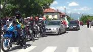 Митингът в Гърмен приключи