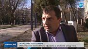 Кметът на Септември обвини офшорки за атаките срещу него