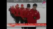 Пифа И Минев С Първа Тренировка За Цска!