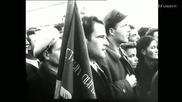 Строежа на X X век - Димитровград - 1950 г.
