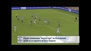 """Лацио елиминира """"екзекутора"""" на българския ЦСКА и е в групите на Лига Европа"""