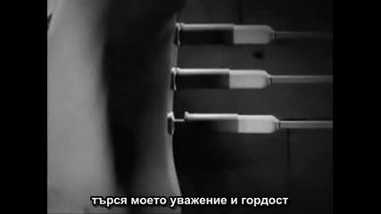 Apocalyptica ft. Marta Jandova - Wie Weit (prevod)