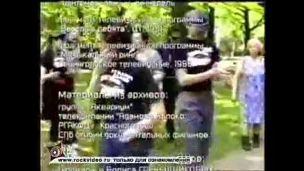 Легенди на руския рок - ъндерграунд