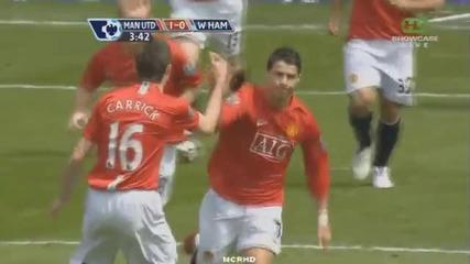 Искаме Ronaldo отново в Manchester United!