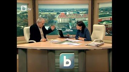 Кой е най-одобряваният политик в България?