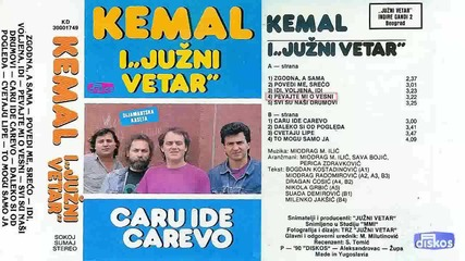 Кемал Маловчич - Царю иде царево 1990 (цяла касета)