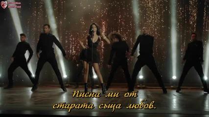Selena Gomez - Same Old Love + Превод