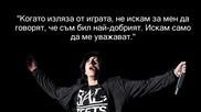 Цитати от Еминем