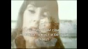 Nelly Furtado - All Good Things (превод)