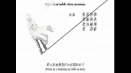 Fullmetal Alchemist Brotherhood Episode 26 English Sub
