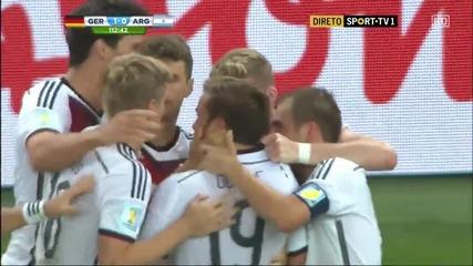 Германия е Световен шампион !