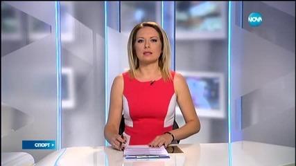 Спортни новини (02.06.2015 - късна)