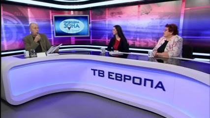 Българските жени и демокрацията