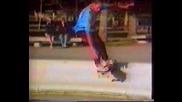 Skate H-street - Hokus Pokus