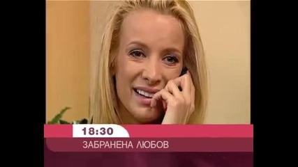 В следващия епизод на Забранена Любов - 279 епизод