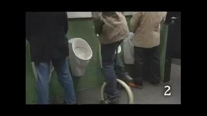10 Неща които не трябва да правите в мъжката тоалетна !
