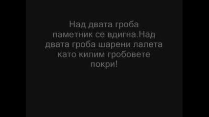 A So Sad Storyyyy