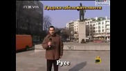 Господари На Ефира - Градски Забележителности 26.02.2008 High-Quality