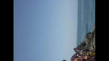 Скок В Морето
