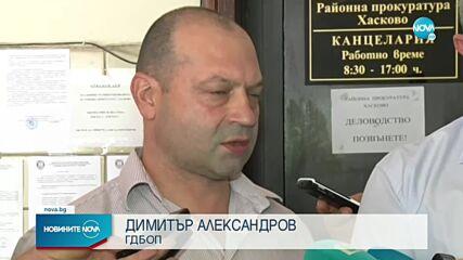 "Заловиха 39 кг хероин на ""Капитан Андреево"""