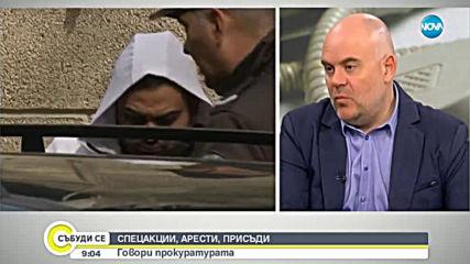 """Гешев: Делото """"Иванчева"""" съчета политически и олигархични интереси"""