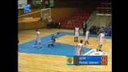 Bk Rilski Sportist Vs. Cska Sf
