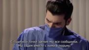 Двойният живот на Естела Карийо - Епизод - 36