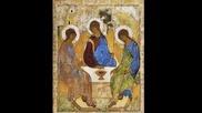† Акатист и молебен на Пресвета Троица †
