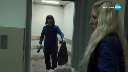 Даниел Бачорски - Шеф под прикритие (18.02.2019) - част 3